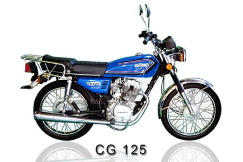 CG 125 Engine